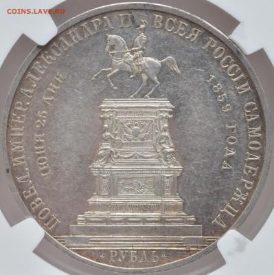 Коллекционные монеты форумчан (рубли и полтины) - Копия DSC_0098