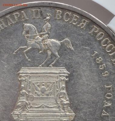 Коллекционные монеты форумчан (рубли и полтины) - Копия DSC_0102