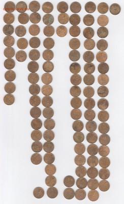 Клад 1 копеек с 1926 по 1933 более 100 штук - 0001