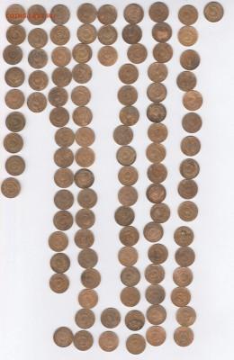Клад 1 копеек с 1926 по 1933 более 100 штук - 0002
