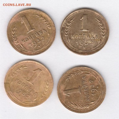 Клад 1 копеек с 1926 по 1933 более 100 штук - 007