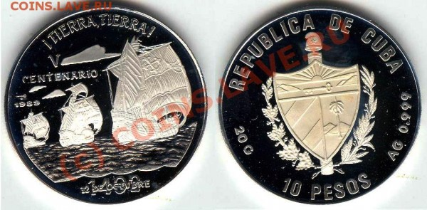 Куба 10 песо - Корабли - куба