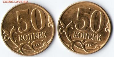 Бракованные монеты - img050