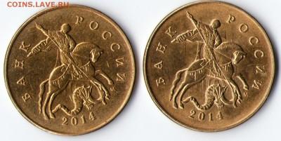 Бракованные монеты - img051