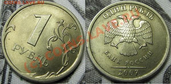 современные рубли (небольшие браки) >start=0!< - небольшой поворот