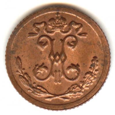 4 копейки 1898г. - 14 1898_2