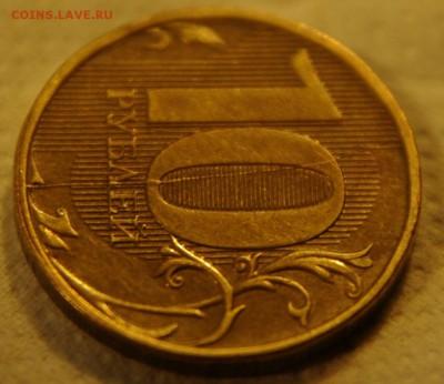 Бракованные монеты - 1SHM8422.JPG