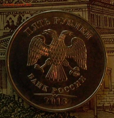 Монеты 2015 года (по делу) Открыть тему - модератору в ЛС - 005.JPG