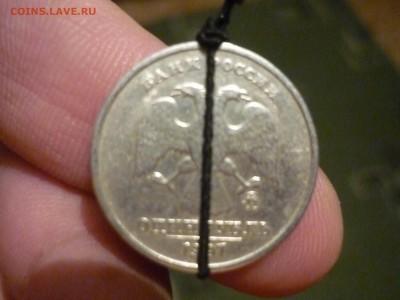 Бракованные монеты - P1170164.JPG