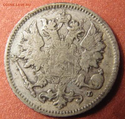 Коллекционные монеты форумчан (регионы) - IMG_3860.JPG
