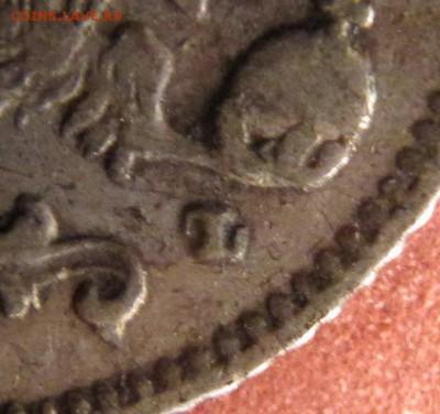 Коллекционные монеты форумчан (регионы) - IMG_3861.JPG