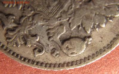 Коллекционные монеты форумчан (регионы) - IMG_3862.JPG