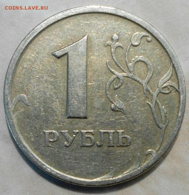 Бракованные монеты - IMG_20151114_162857