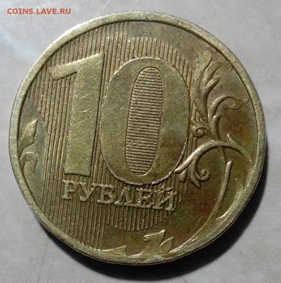 Бракованные монеты - IMG_20151114_175444