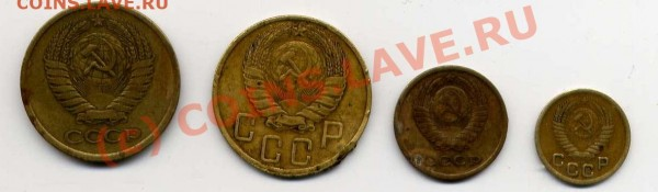 1 коп. 1950; 2 коп 1969; 5 коп. 1946 и 1962 г. до до 6.02.09 - File0002.JPG