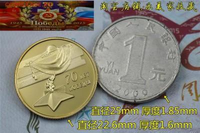 Современные копии монет СССР и РФ , для внимания - TB2UHLFfVXXXXaVXXXXXXXXXXXX_!!48540241
