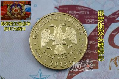 Современные копии монет СССР и РФ , для внимания - TB2hNvufVXXXXXpXpXXXXXXXXXX_!!48540241