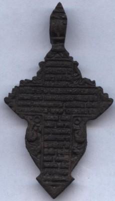 крест нательный - крест 2