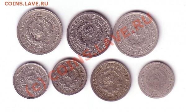 Кучка никеля(7шт)31-34 г.г. до 06.02.09 - Image 11