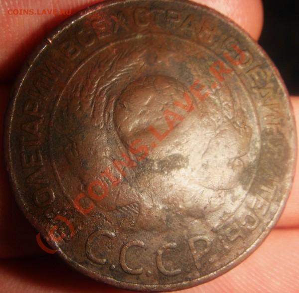 3к 1924 до 04.02 21.00 мск с 1 рубля - Изображение 020