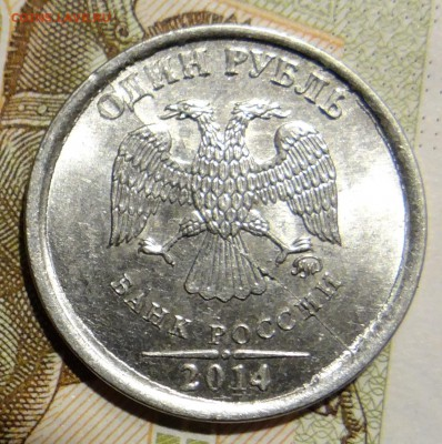 Бракованные монеты - DSC02024.JPG