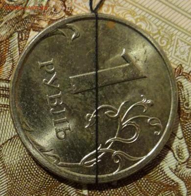 Бракованные монеты - DSC02056.JPG