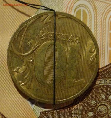 Бракованные монеты - DSC02063.JPG