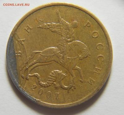 Бракованные монеты - DSCN9675.JPG