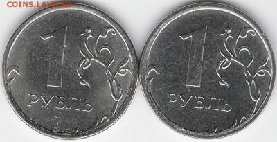 Монеты 2015 года (по делу) Открыть тему - модератору в ЛС - 1r2015-01