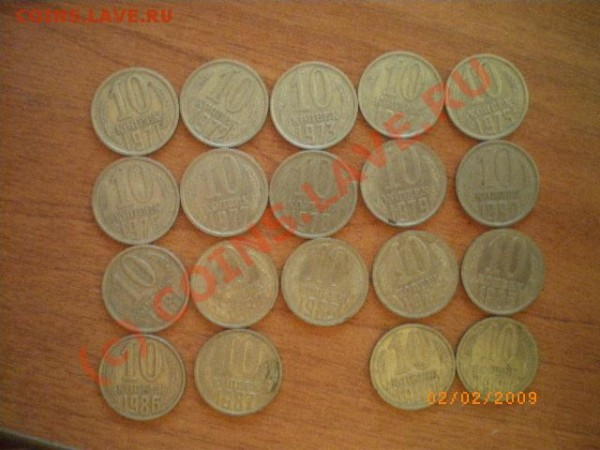 отправка монет бесплатно - IMGP1228.JPG