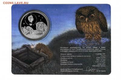 КИНЕМАТОГРАФ на монетах и жетонах - b2