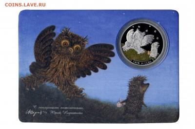 КИНЕМАТОГРАФ на монетах и жетонах - b1