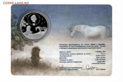 КИНЕМАТОГРАФ на монетах и жетонах - a2