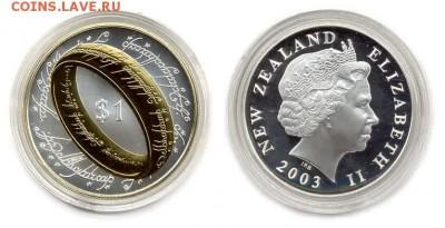 КИНЕМАТОГРАФ на монетах и жетонах - 1 Новозеландский доллар -властелин колец