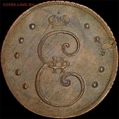 Коллекционные монеты форумчан (медные монеты) - image