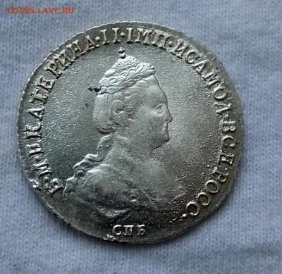 Коллекционные монеты форумчан (мелкое серебро, 5-25 коп) - DSCF6075.JPG