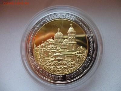 Новоафонский Монастырь - Абхазия НАМон. 1.JPG