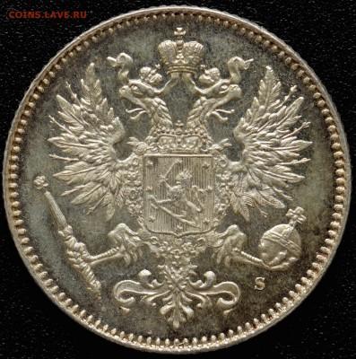 Коллекционные монеты форумчан (мелкое серебро, 5-25 коп) - Копия DSC_0045 2