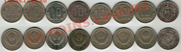10 коп 1932-57 до 05.02 - 10-ki