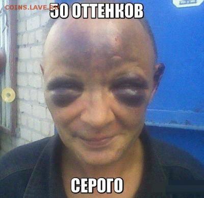 юмор - F6vt030hnf8