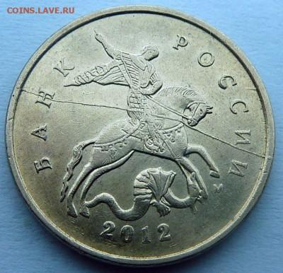 Бракованные монеты - 1
