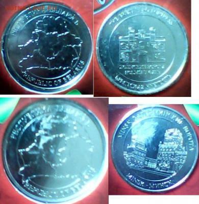 Сувенирные монеты (жетоны) с видами городов - 143740513602711044