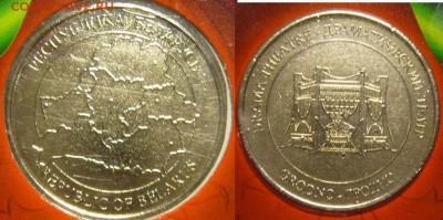 Сувенирные монеты (жетоны) с видами городов - P1160382.JPG