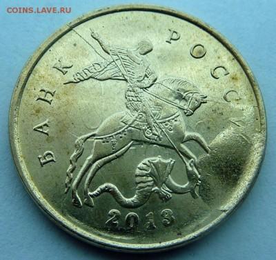 Бракованные монеты - 10 коп-2