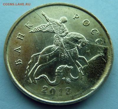 Бракованные монеты - 10 коп-1