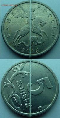 Бракованные монеты - 2