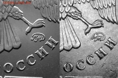 Монеты 2015 года (по делу) Открыть тему - модератору в ЛС - 2р2015