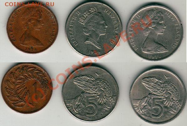 Н.Зеландия 1,5 центов - на оценку - N-Zealand