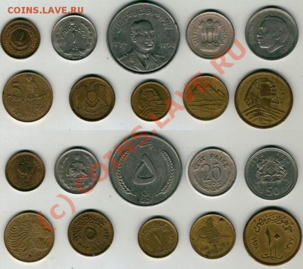 азиатских монет на опознание и оценку - ar-az
