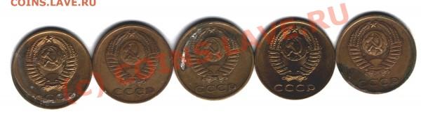 3 коп 1971 - 3 коп 1971-4